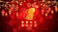 东营区胜园街道东升幼儿园给您拜年啦!祝您新春快乐!