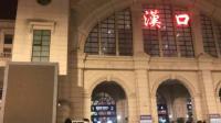 视频直击武汉汉口火车站,大批市民无法乘车