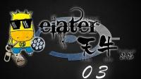 Halo Reach Laso(神话难度)攻略解说 03