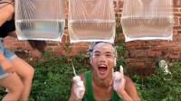 农村二哥,姑娘趁小伙洗头的时候,往水里加料,太不道德了!