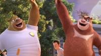 《熊出没·狂野大陆》宣布撤出春节档 择日再映