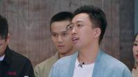 张颂文吴镇宇上演兄弟情小剧场,于正公布角色直言昌隆像贱人
