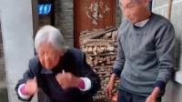 爷爷奶奶80岁的人了,还这么可爱,这感情实在让羡慕!