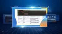 0-HTML课程介绍
