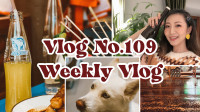 【Miss沐夏】Vlog No.109 Weekly Vlog | 2020跨年夜 | 2020年第一场雪 | 日常生活