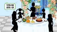 """孩子吃饭总是爱转桌子,""""霸菜""""让别人吃不成,该怎么引导?"""
