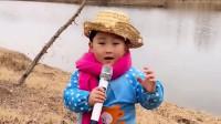 一首《你是我的人》,万万没想到,一个3岁萌娃唱得这么好听