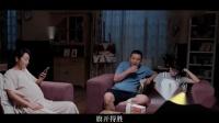 张燕送给17625220的拜年视频