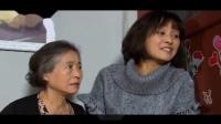 隗合霞送给祝爸妈身体健康的拜年视频