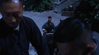 小伙带人潜入汉奸院子,不料撇下多年战友,还说自己是在处理家事!