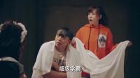爱情公寓5:张伟被挖掘机女侠撩得小鹿乱撞,她将会是第二个一菲吗?