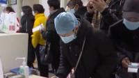 北京新增8例新型肺炎病例 累计病例22人