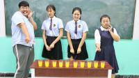 学霸王小九短剧:学生挑战喝柠檬汁,谁喝得多奖励汉堡包,没想俩女同学喝的一样多