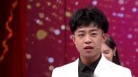 张九龄搭档王九龙带来原创《赠吾兄》,喝多了认错师娘 天津卫视相声春晚 20200123
