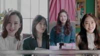 《我家那闺女》第2季宋茜、王鸥、林允、蒋梦婕个人版预告