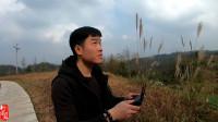 阿彪穷游半个中国,年底终于和家人团聚了!没想老家的风景也很美