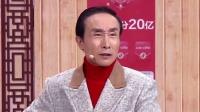 潘长江巩汉林《一诺千金》,为中国家风按个赞 辽宁春晚 20200123