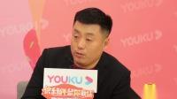 宋晓峰揭秘辽晚节目创作缘起  过年给家人发188元大红包