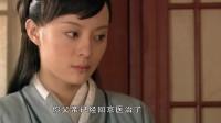 甄嬛传:温太医好心帮甄嬛解决生活困难,甄嬛却嫌其无能,真是不识好人心