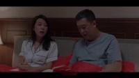 武文华送给李陆军的拜年视频