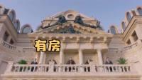 邓智辉送给国宝的拜年视频