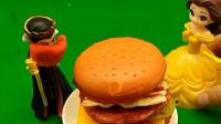 贝尔为了欺负白雪,给她做了一个超级辣大汉堡!可结果她没想到!