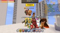 迷你世界:高楼跑酷,还原酷跑的真正意义,半仙这次真的遇到对手了!