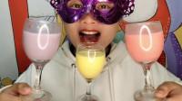 """小姐姐吃手工""""红酒杯布丁"""",粉黄紫微微颤,果味嫩滑叉起吃超爽"""