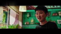 唐人街探案:秦风在咖啡馆发现重大线索,他知道凶手是谁了