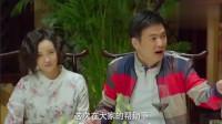 小别离:张子枫真是有魄力,考上了名牌学校八中,家长都夸赞她!