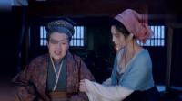小宫女与未来的夫君第一次见面,夫君居然还是个小屁孩!