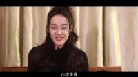 蒋云送给大家的拜年视频