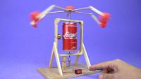 易拉罐可以制作简易的直流电动机吗?小伙亲自尝试,一起来见识下