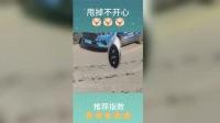一汽新车奔腾T77全新问世,外观内饰极其炫酷,这车你喜欢吗?