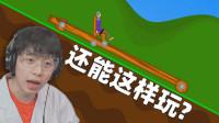 山羊传奇 楼风 BD中文字幕迅雷手机观看肥佬影音