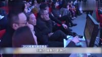 2020年央视鼠年春晚节目单揭晓,肖战谢娜搭档演小品