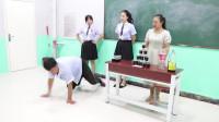 学霸王小九短剧:老师用酱油加可乐算成绩,谁喝的多分越高,没想女同学一连喝18杯