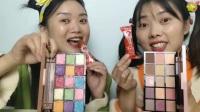 """闺蜜恶作剧:妹子DIY""""巧克力眼影盘"""",涂完被讽熊猫眼,真好笑"""
