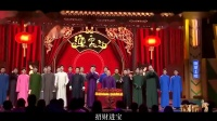 徐伟涛送给亲人们的拜年视频
