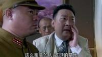 男子火车上暴揍日本商人,鬼子将军一看他手上戒指,吓得不敢说话