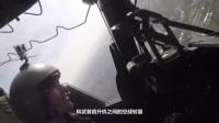 直升机是步兵的天敌,那么谁是直升机的天敌?导弹还是高射炮?