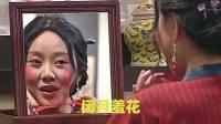 老李送给家人们新春快乐的拜年视频
