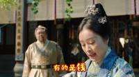 吕晓涛。梁翠送给亲人们新年快乐的拜年视频