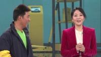 孙涛、闫妮《快乐其实很简单》,生活简单点快乐自然来 央视春晚 20200124