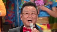 李光羲、蒋大为《亲爱的中国》,用歌声祝愿祖国更美好 央视春晚 20200124