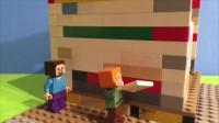 我的世界动画-乐高史蒂夫和爱丽克丝-02