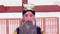 王珮瑜《空城计》,纯正唱腔令人沉醉 央视春晚 20200124