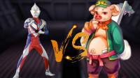 真人格斗:迪迦VS猪八戒,看迪迦如何戏耍猪八戒,真是太可怜了