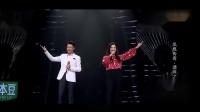 刘明栋送给兄弟姐妹们的拜年视频