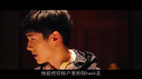 唐人街探案2:刘昊然大显神威推众人身份,好帅呀